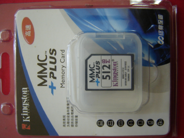 MMC Plus 512MB-Kingston (0.00лв) 512MB MULTI MEDIA CARD PLUS ,K